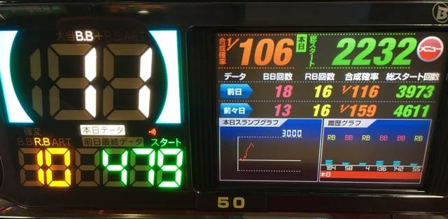 IMG_9532.JPG