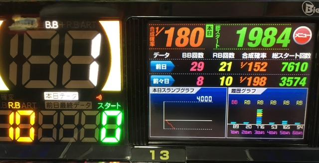 IMG_9583.JPG
